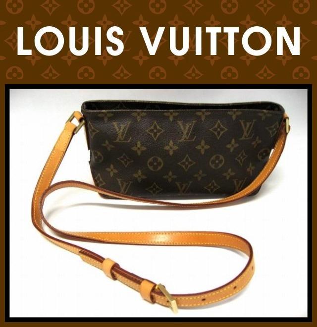 LOUIS VUITTON(ルイヴィトン)/バッグ/サリヴァン ヴェルティカル/型番M91299