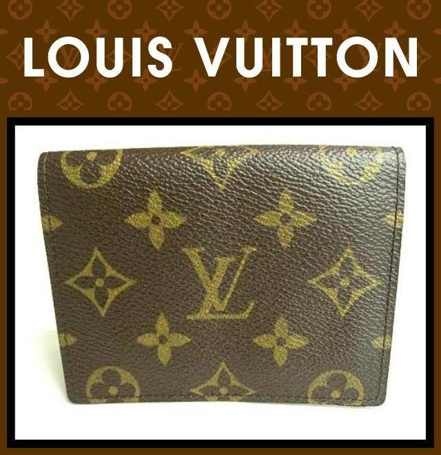 LOUIS VUITTON(ルイヴィトン)/パスケース/モノグラム