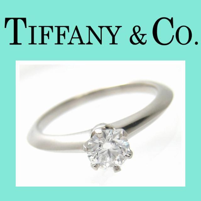 TIFFANY&Co.(ティファニー)/リング/立爪ダイヤリング