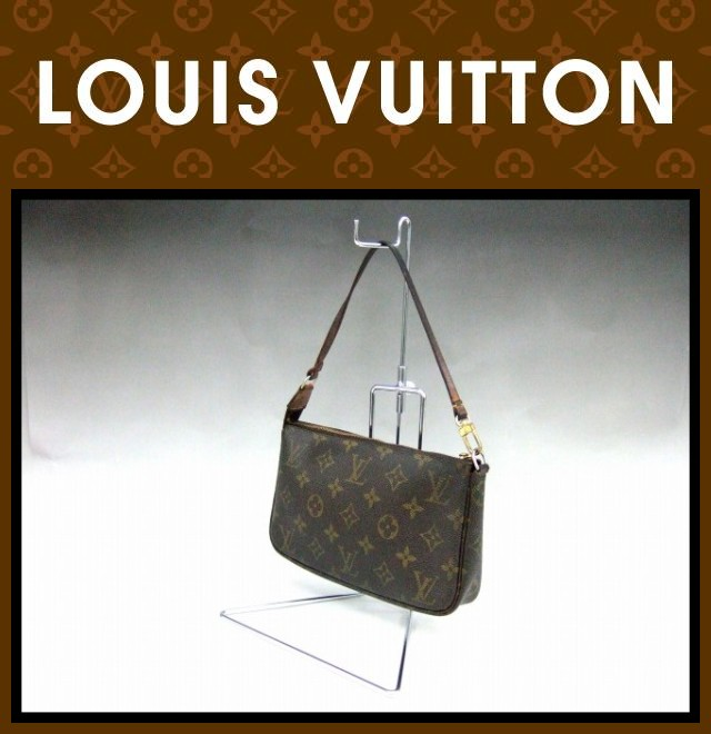 LOUIS VUITTON(ルイヴィトン)/バッグ/アクセサリーポーチ/型番M51980