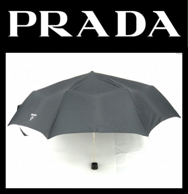 PRADA(プラダ)/傘