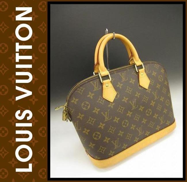 LOUIS VUITTON(ルイヴィトン)/バッグ/アルマ/型番M51130