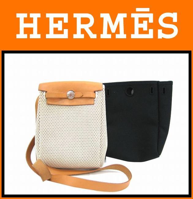 HERMES(エルメス)/バッグ/エールバッグTPM