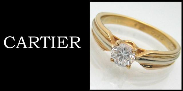 Cartier(カルティエ)/リング/スリーカラーダイヤリング