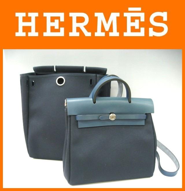 HERMES(エルメス)/バッグ/エールバッグ リュック