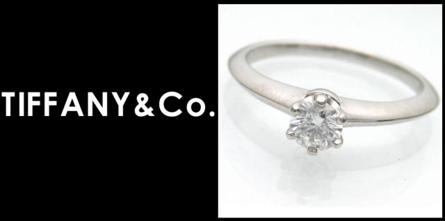TIFFANY&Co.(ティファニー)/リング/立爪リング/型番Pt950 D:0.2ct VVS1 E EXC