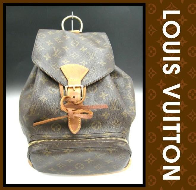 LOUIS VUITTON(ルイヴィトン)/バッグ/モンスリGM/型番M51135