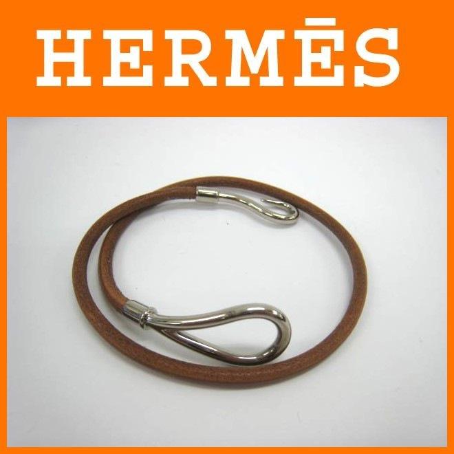 HERMES(エルメス)/ブレスレット/ジャンボ