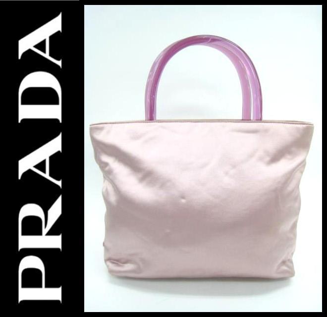PRADA(プラダ)/バッグ