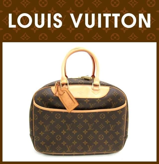 LOUIS VUITTON(ルイヴィトン)/バッグ/ドーヴィル/型番M47270