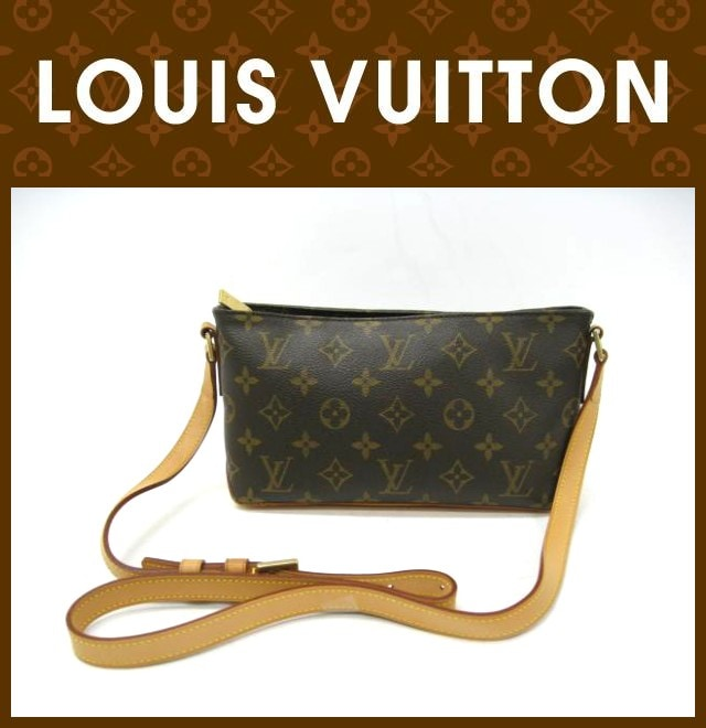 LOUIS VUITTON(ルイヴィトン)/バッグ/トロター/型番M51240