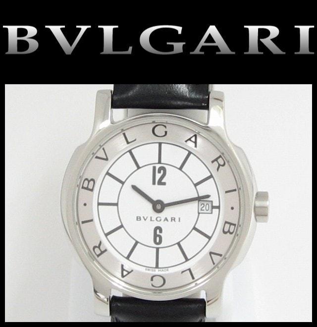BVLGARI(ブルガリ)のソロテンポ