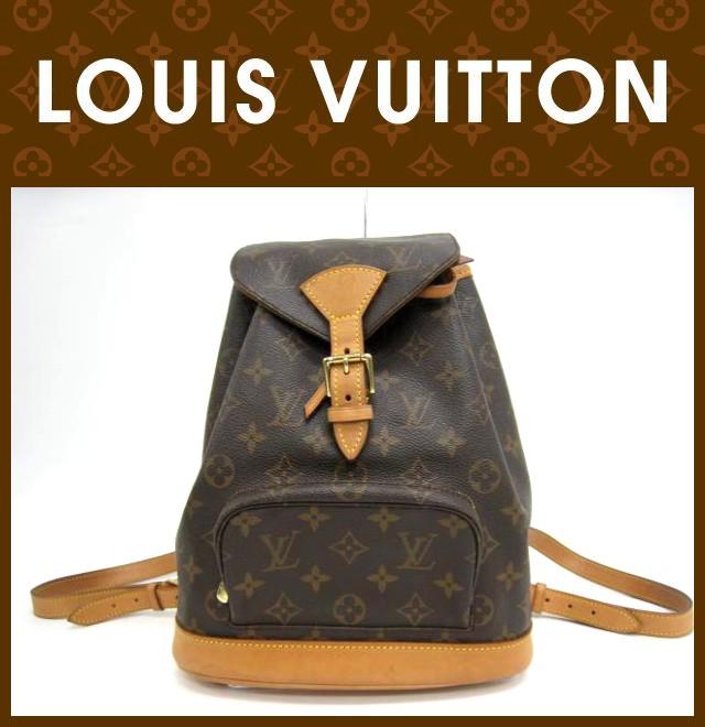 LOUIS VUITTON(ルイヴィトン)/バッグ/モンスリMM/型番M51136