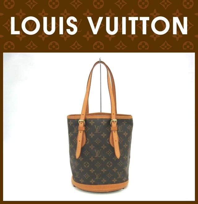 LOUIS VUITTON(ルイヴィトン)/バッグ/バケットPM/型番M42238