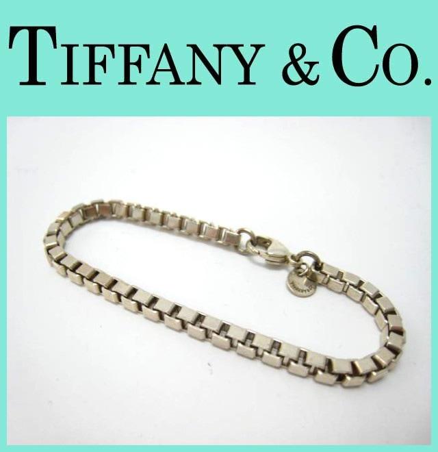 TIFFANY&Co.(ティファニー)/ブレスレット/ベネチアン