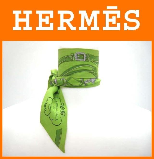 HERMES(エルメス)/スカーフ/トゥイリー