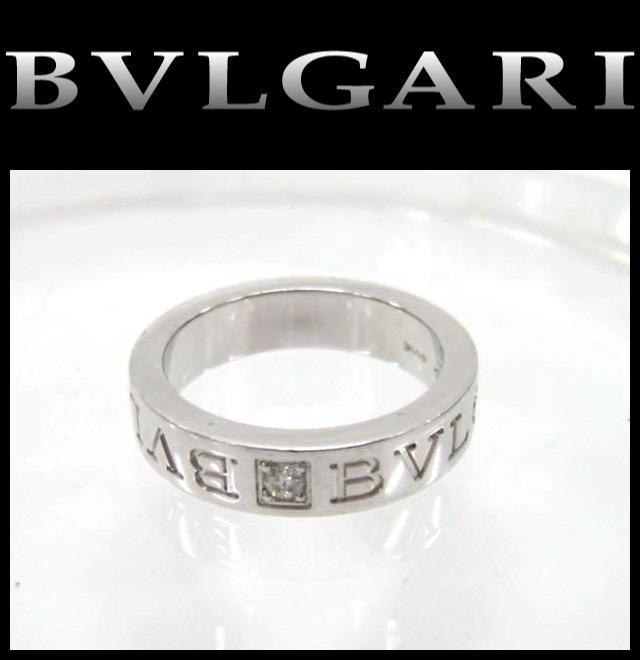 BVLGARI(ブルガリ)/リング/ダブルロゴリング