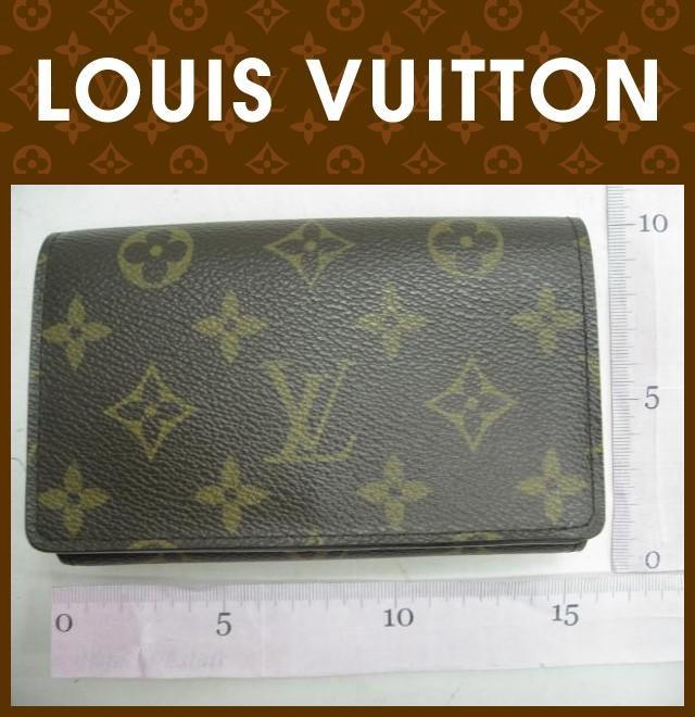 LOUIS VUITTON(ルイヴィトン)/2つ折り財布/モノグラム/ポルトモネビエトレゾール/型番M61730