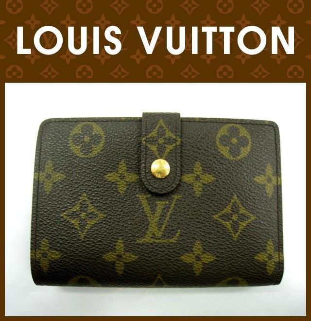 LOUIS VUITTON(ルイヴィトン)/2つ折り財布/モノグラム/ポルトモネビエヴィエノワ/型番M61663