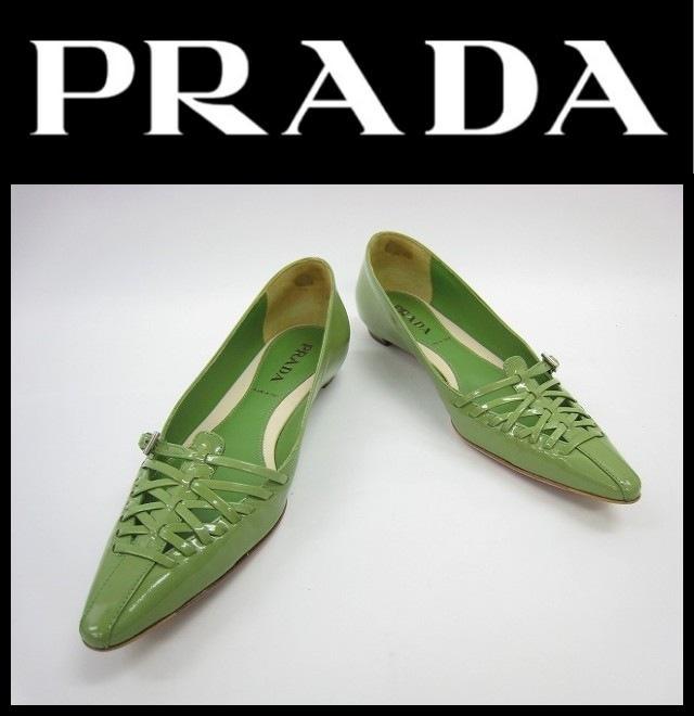 PRADA(プラダ)/パンプス