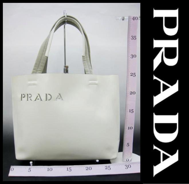 PRADA(プラダ)/ショルダーバッグ