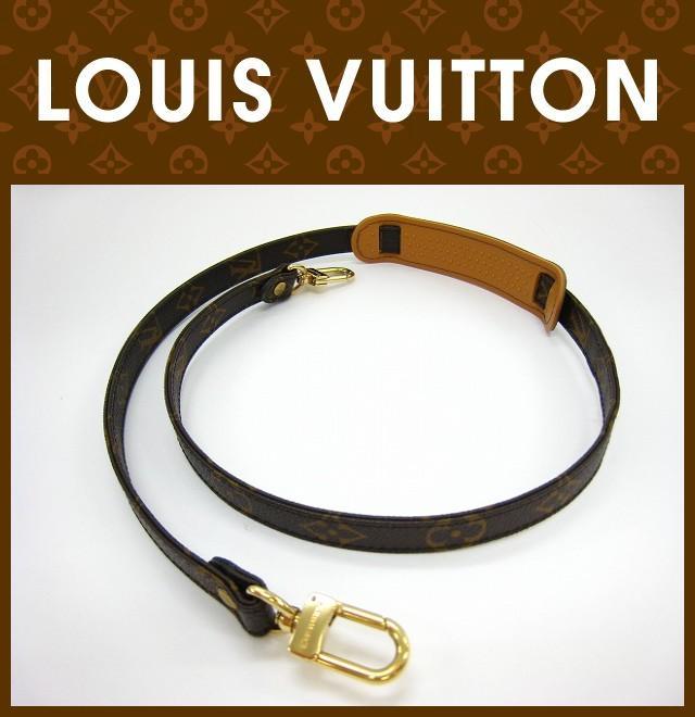 LOUIS VUITTON(ルイヴィトン)/小物/ショルダーストラップ