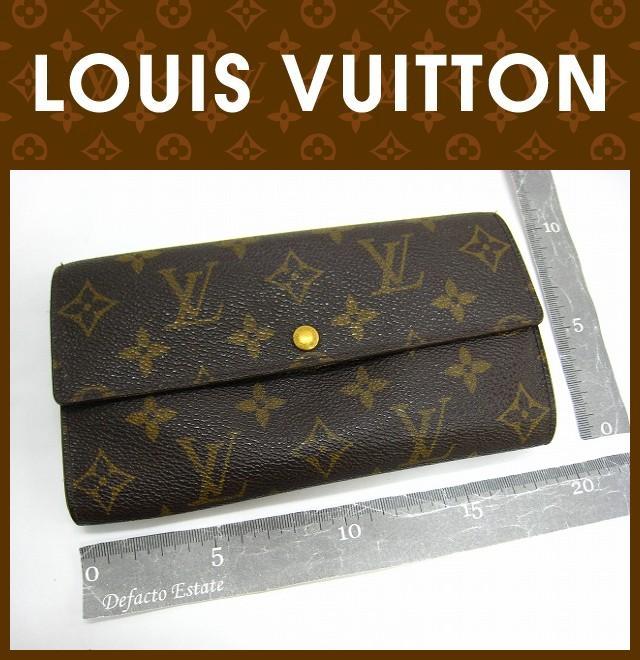 LOUIS VUITTON(ルイヴィトン)/長財布/モノグラム/ポシェットポルトモネクレディ/型番M61725
