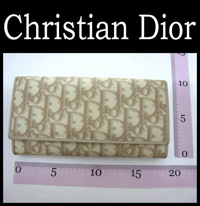 ChristianDior(クリスチャンディオール)/長財布