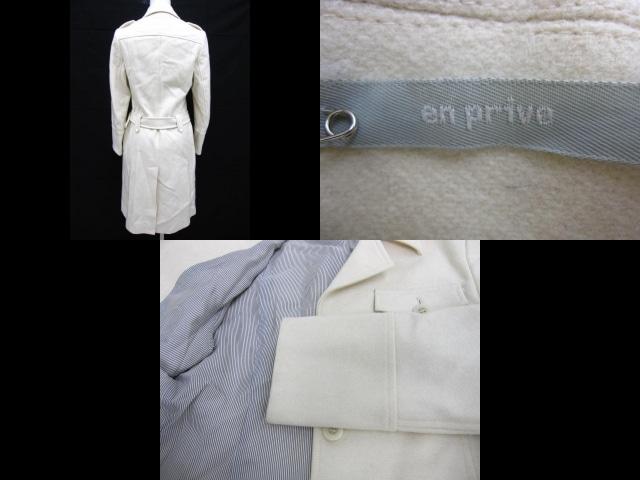 en prive(アンプリベ)のコート
