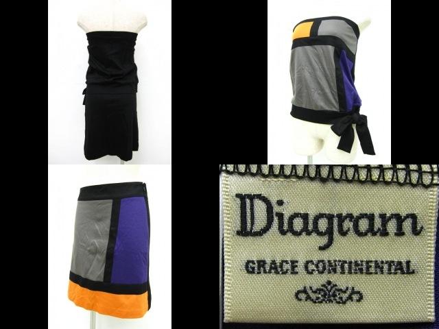 GRACE CONTINENTAL(グレースコンチネンタル)のスカートスーツ