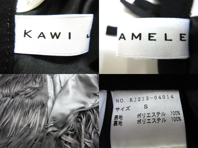 KAWI JAMELE(カウイジャミール)のスカート