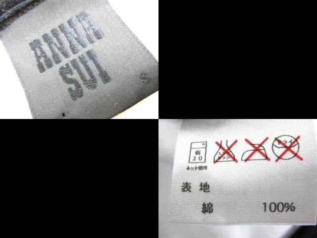 ANNA SUI(アナスイ)のその他トップス