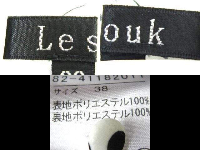 Le souk(ルスーク)のキャミソール