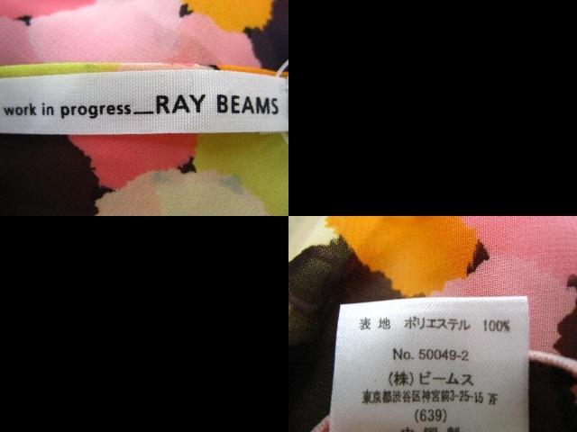 RAY BEAMS(レイビームス)のキャミソール