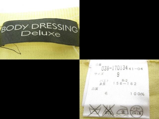 BODY DRESSING(ボディドレッシング)のその他トップス