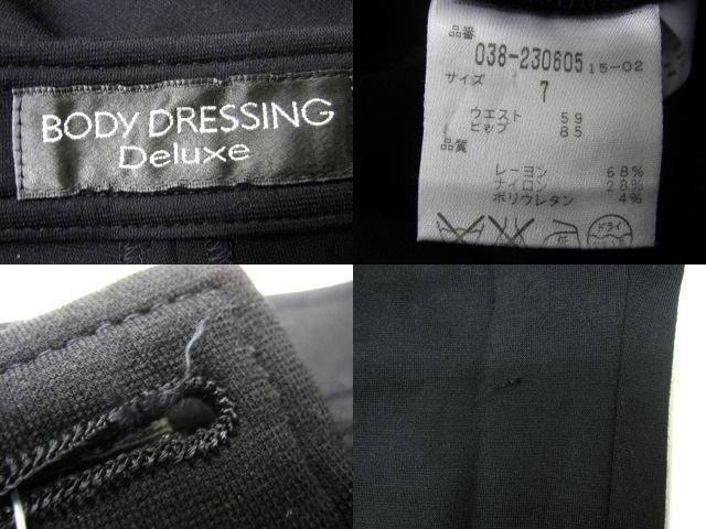 BODY DRESSING(ボディドレッシング)のパンツ