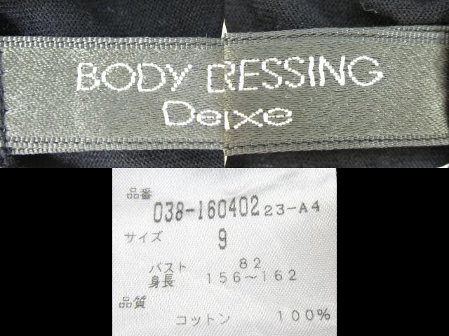 BODY DRESSING(ボディドレッシング)のカットソー