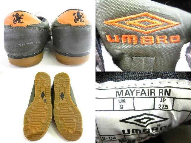 UMBRO(アンブロ)のスニーカー