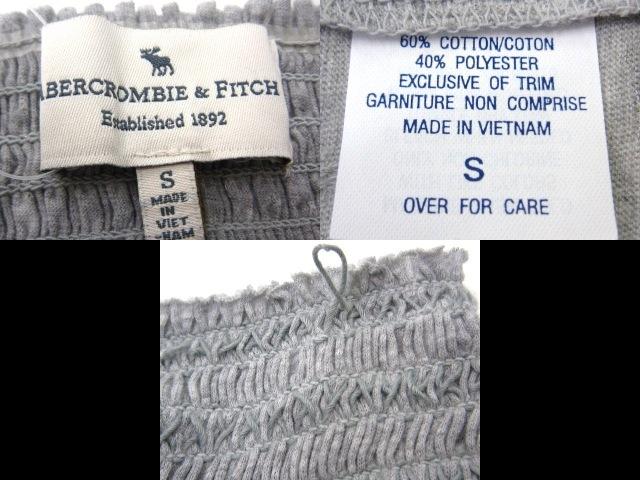 Abercrombie&Fitch(アバクロンビーアンドフィッチ)のベアトップ