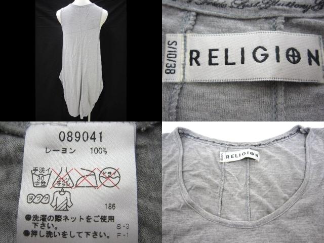 RELIGION(レリジョン)のワンピース