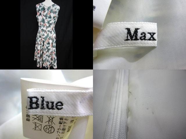 MAX BLUE(マックスブルー)のワンピース