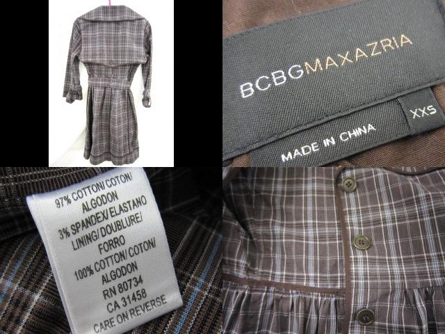 BCBGMAXAZRIA(ビーシービージーマックスアズリア)のコート