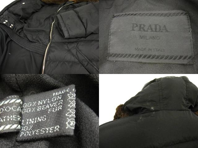 PRADA(プラダ)のダウンジャケット