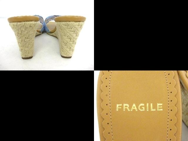 FRAGILE(フラジール)のサンダル