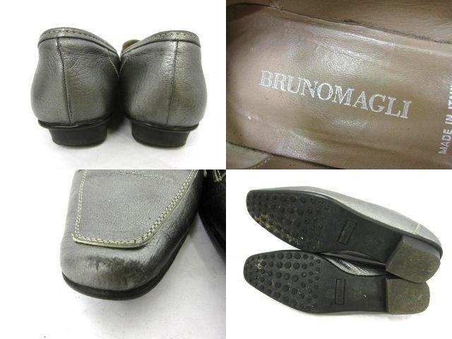 BRUNOMAGLI(ブルーノマリ)のシューズ