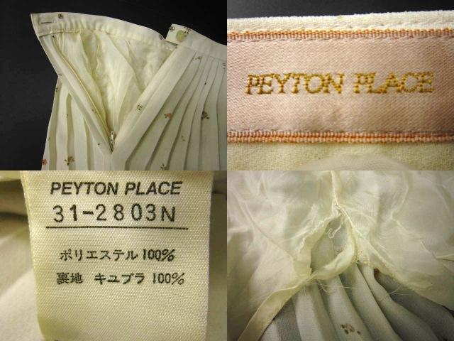 PEYTON PLACE(ペイトンプレイス)のスカート