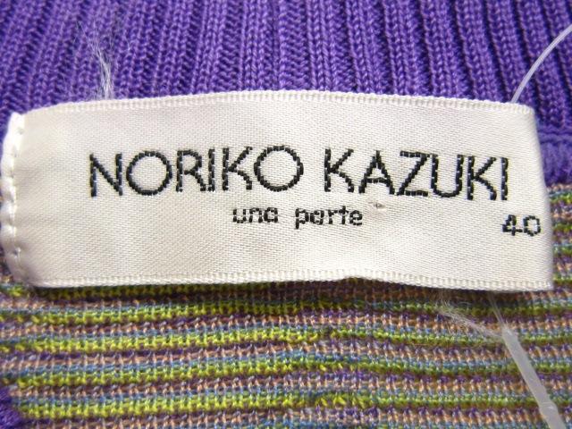 NORIKOKAZUKI(ノリコカズキ)のセーター