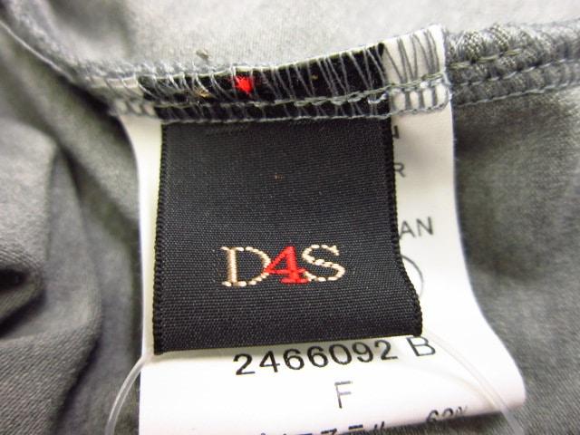 D4S(ダブルスタンダード)のスカートセットアップ
