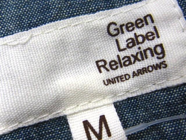 green label relaxing(グリーンレーベルリラクシング)のシャツ