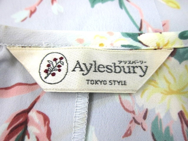 Aylesbury(アリスバーリー)のスカートセットアップ